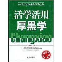 http://ec4.images-amazon.com/images/I/51zOj8-729L._AA200_.jpg