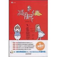 http://ec4.images-amazon.com/images/I/51zOqqV4XnL._AA200_.jpg