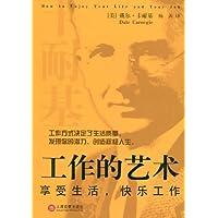 http://ec4.images-amazon.com/images/I/51zPIoKe%2BcL._AA200_.jpg