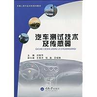 http://ec4.images-amazon.com/images/I/51zPi2KoaVL._AA200_.jpg