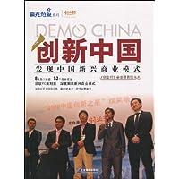 http://ec4.images-amazon.com/images/I/51zPq3azSGL._AA200_.jpg