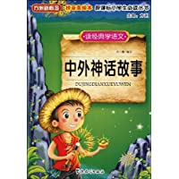 http://ec4.images-amazon.com/images/I/51zQJG536hL._AA200_.jpg