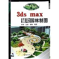http://ec4.images-amazon.com/images/I/51zQMxuxkkL._AA200_.jpg