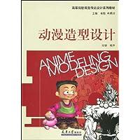 http://ec4.images-amazon.com/images/I/51zQapfCgPL._AA200_.jpg