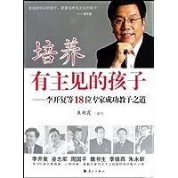 http://ec4.images-amazon.com/images/I/51zQbaiRbTL._AA200_.jpg