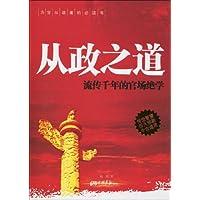 http://ec4.images-amazon.com/images/I/51zRMdKsl0L._AA200_.jpg