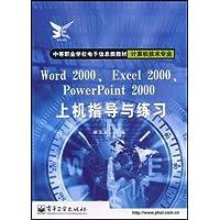 http://ec4.images-amazon.com/images/I/51zRUK-dGmL._AA200_.jpg