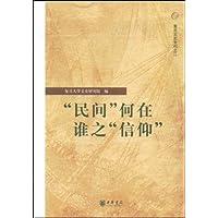 http://ec4.images-amazon.com/images/I/51zRb7BVavL._AA200_.jpg
