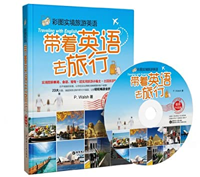 彩图实境旅游英语:带着英语去旅行.pdf