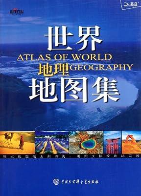 世界地理地图集.pdf