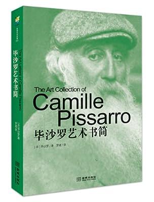世界艺术经典015:毕沙罗艺术书简.pdf