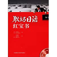 http://ec4.images-amazon.com/images/I/51zSPEh3E-L._AA200_.jpg
