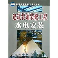http://ec4.images-amazon.com/images/I/51zSiqCGZ6L._AA200_.jpg