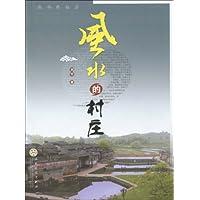 http://ec4.images-amazon.com/images/I/51zSuijSfNL._AA200_.jpg