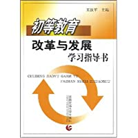 http://ec4.images-amazon.com/images/I/51zTlMNSuxL._AA200_.jpg