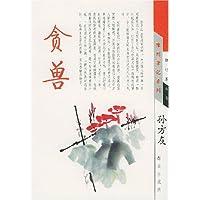 http://ec4.images-amazon.com/images/I/51zTuQExXhL._AA200_.jpg