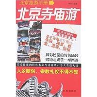 http://ec4.images-amazon.com/images/I/51zUILOa%2BVL._AA200_.jpg
