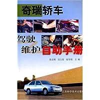 http://ec4.images-amazon.com/images/I/51zUfBkEjjL._AA200_.jpg