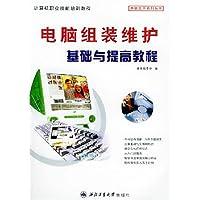 http://ec4.images-amazon.com/images/I/51zVogvFeYL._AA200_.jpg