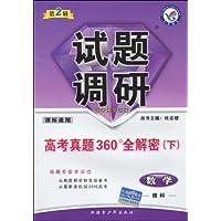 http://ec4.images-amazon.com/images/I/51zVwEM21VL._AA200_.jpg