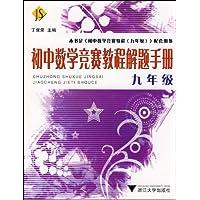 http://ec4.images-amazon.com/images/I/51zZMU-C68L._AA200_.jpg