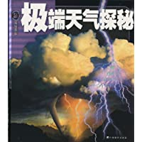 http://ec4.images-amazon.com/images/I/51zZN76FBkL._AA200_.jpg