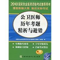 http://ec4.images-amazon.com/images/I/51zaGG2TEVL._AA200_.jpg