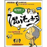 http://ec4.images-amazon.com/images/I/51zbAxP41%2BL._AA200_.jpg