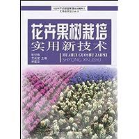 http://ec4.images-amazon.com/images/I/51zbP9R8WXL._AA200_.jpg