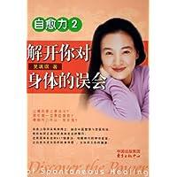 http://ec4.images-amazon.com/images/I/51zbUEqI94L._AA200_.jpg