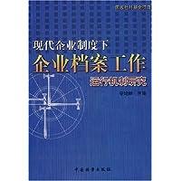 http://ec4.images-amazon.com/images/I/51zbnEIGX2L._AA200_.jpg