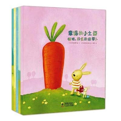幸福的小土豆:让孩子体验幸福的最佳读本.pdf