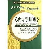 http://ec4.images-amazon.com/images/I/51zcnRFnCWL._AA200_.jpg