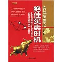 http://ec4.images-amazon.com/images/I/51zczcH9hoL._AA200_.jpg