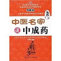 http://ec4.images-amazon.com/images/I/51zd-f1fA8L._AA200_.jpg