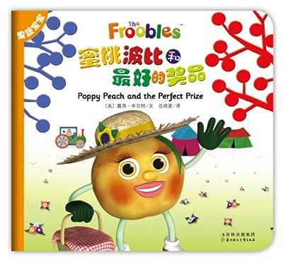 果蔬宝宝:蜜桃波比和最好的奖品.pdf
