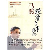 http://ec4.images-amazon.com/images/I/51zeAe6FMmL._AA200_.jpg