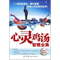 http://ec4.images-amazon.com/images/I/51zeMIDP1OL._AA200_.jpg