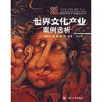 http://ec4.images-amazon.com/images/I/51zeS6RLlTL._AA200_.jpg