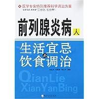 http://ec4.images-amazon.com/images/I/51zeweX5S6L._AA200_.jpg