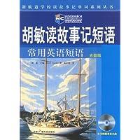 http://ec4.images-amazon.com/images/I/51zfDZ4Ri5L._AA200_.jpg
