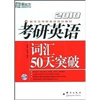 http://ec4.images-amazon.com/images/I/51zfqwes4kL._AA200_.jpg
