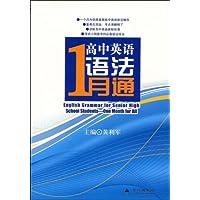 http://ec4.images-amazon.com/images/I/51zgz7b4vML._AA200_.jpg