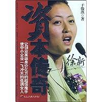 http://ec4.images-amazon.com/images/I/51ziPMjNF5L._AA200_.jpg