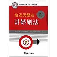 http://ec4.images-amazon.com/images/I/51ziqpttOHL._AA200_.jpg