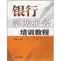 http://ec4.images-amazon.com/images/I/51zj%2B5fioZL._AA200_.jpg