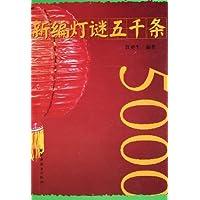 http://ec4.images-amazon.com/images/I/51zj2EA7HWL._AA200_.jpg