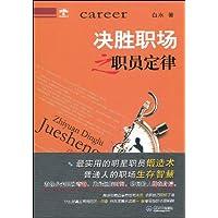 http://ec4.images-amazon.com/images/I/51zjZtP6o%2BL._AA200_.jpg