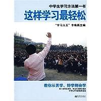 http://ec4.images-amazon.com/images/I/51zjedslp4L._AA200_.jpg