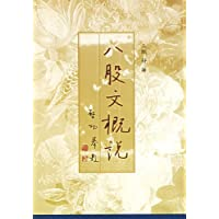 http://ec4.images-amazon.com/images/I/51zjuBvBNsL._AA200_.jpg
